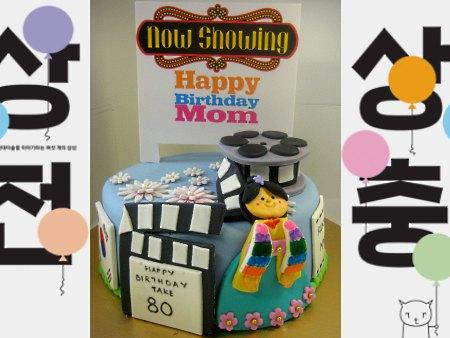 korean-drama--personalized-cake