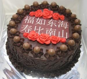CHOC CELEB CAKE