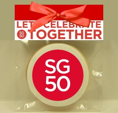 SG50 COOKIES