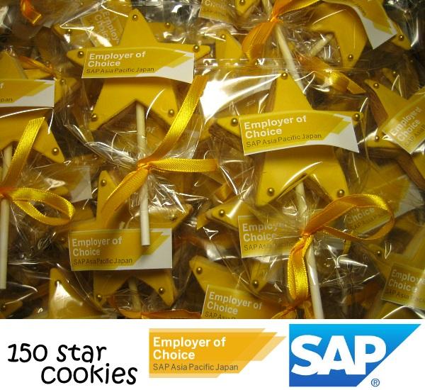 SAP corporate event