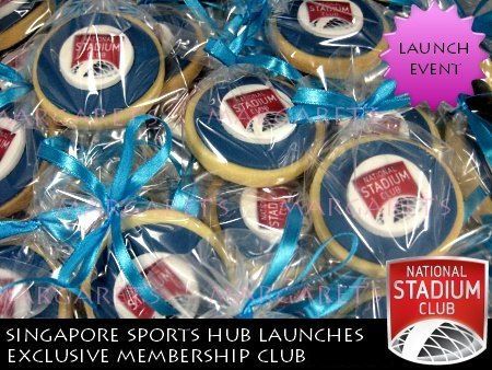 Corporate-event-sports-hub-launch-cookie-gifts