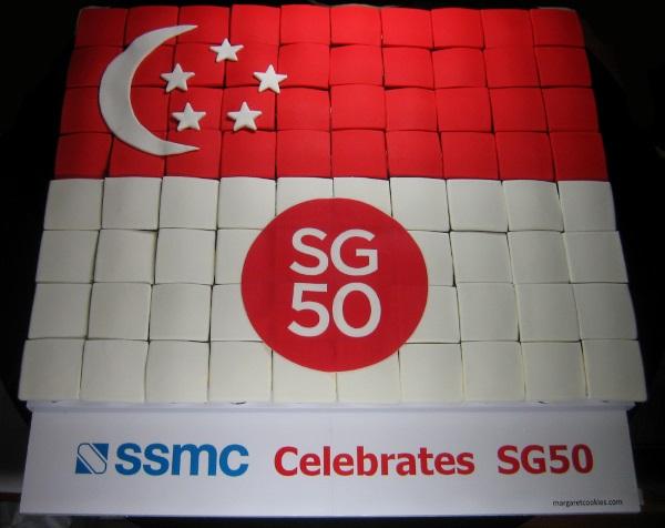 SG50 CENTERPIECE 80 TILED CUPCAKES